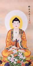 ORIENTAL ASIA FINE ART CHINESE FIGURE WATERCOLOR PAINTING-Shakya Mani Buddha