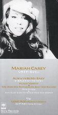 Mariah Carey CD-single Always Be My Baby (3 pouces) Japon