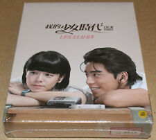 OUR TIMES/ Vivian Sung/ Darren Wang/ FULLSLIP BLU-RAY KOREA ver LIMITED EDITION