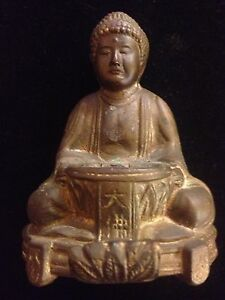 Antique/Vintage Bronze Buddha Incense Koro Or Censor!