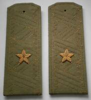 Soviet USSR Russian Military Army General Major Land Forces Shoulder Boards RARE