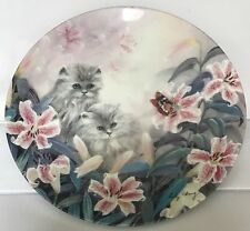 Kittens collector plate Flowering Fascination Petal Pals Cat Lily Chang