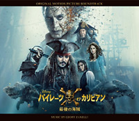 OST-PIRATES OF THE CARIBBEAN: DEAD MEN TELL NO TALES-JAPAN CD F56