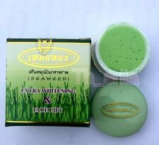 Meiyong Super Extra Whitening Night Cream Seaweed Face lift natural Algae cream
