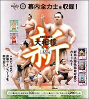 "BBM SUMO Wrestler Trading Card 2020 Part 2 ""Shin"" Sealed Box Japanese F/S"