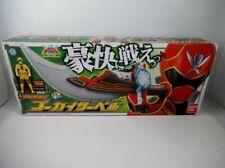 '11 Bandai Japan Sentai Gokaiger DX Gokai Sword MIB Power Rangers Mega Force