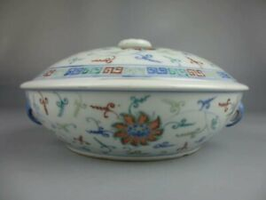 Antique Chinese famille rose pattern cover basin daoguang mark