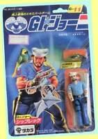 Takara Justice Team G.I. Joe G-11 Shipwreck Action Figure Vintage '86 Super Rare