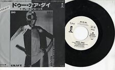 GRACE JONES disco 45  MADE in JAPAN Do or die 1978 STAMPA GIAPPONESE promo