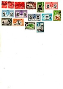 commonwealth stamps, nyasaland