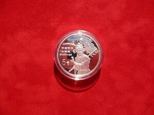 China 5 Yuan von 1997 Affenkönig Sun Wu Kong Silber Ag PP proof Polierte Platte