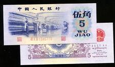 CHINA PRC  p 880a, P880a, (1972), 5-JIAO, UNC