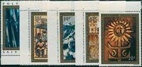 French Polynesia 1973 Sc#C100-C104,SG172-176 Paintings set MNH