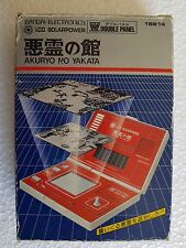 GAME & WATCH BANDAI LCD SOLAR POWER AKURYO NO YAKATA SOLARPOWER