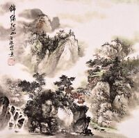 Mountains&cloud&house-ORIENTAL ASIAN FINE ART CHINESE SANSUI WATERCOLOR PAINTING