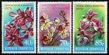 INDONESIA 1975 - SET FLOWERS / ORCHIDS MNH