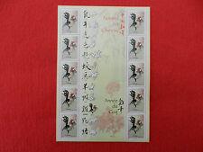 Planche de 10 timbres tarif lettre 20g neufs Nouvel An Chinois 2005 Année du Coq