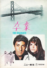 Dustin Hoffman The Graduate Ua Pressbook in Japanese (sealed)