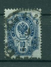 Russie - Russia 1889/1904 - Michel n. 41 x a - Série courante (ix)