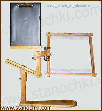 """""""DinoZ Sit-On"""" - Adjustable Cross Stitch stand with the clamp & Embroidery Frame"""