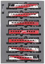 KATO N scale 700 Super Express Rainbow 7-Cars Set 10-1490 Model Train NEW F/S