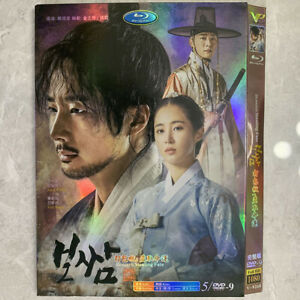 2021 Korean drama: Bossam–Stealing Fate 보쌈-운명을 훔치다 6/DVD-9 English subtitle