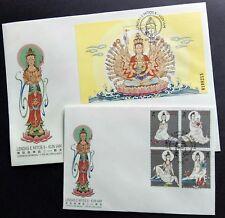 1995 Macau Legends Myths God Kun lam Buddha Stamp + SS FDC 澳门传说与神话观音菩萨邮票+小型张首日封