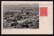 CHILE scarce postmark ADM CORREOS DEL PTO DE COQUIMBO circa 1920
