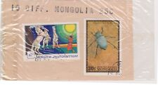 (V8-43) 1970s Mongolia old stamp pack 10stamps mix (As)