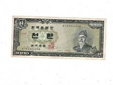 Korea 1000 Hwan 4294 Vf Pb1