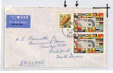 KENYA Cover *Malindi* KUT FRANKING Commercial Air Mail 1972 SEA NATURE CE174