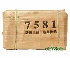 2007yr Menghai Classical 7581 Tea Horse King Xishuang Banna Aged Pu er Tea 500g