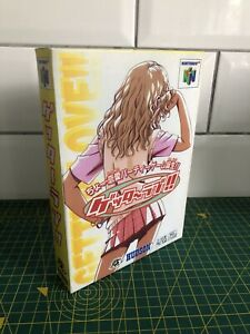 I Will Make Any N64 Japanese Game Box For U - Reproduction Nintendo 64 Box Only