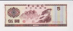 CHINA  BANK FOREIGN EXCHANGE CERTIFICATE 5 YUAN BANKNOTE SUPERB CONDITION