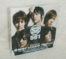 SS501 Debut first Japanese Album s/t Taiwan Ltd CD (Special Package) Kokoro