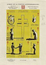 STAMP / SPANISH / ESPAGNE / VIGNETTE / AMIGOS DE LA VINETA ANTITUBERCULOSA 1960