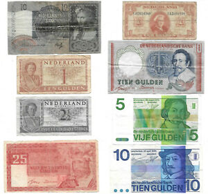 NETHERLANDS COLLECTION OF 8 BANKNOTES 1-25 GULDEN 1941-1973 Lot 16. B19