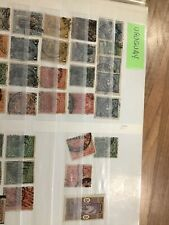 Uruguay Vintage Postage Stamps large collection, STAMPS ONLY #1z