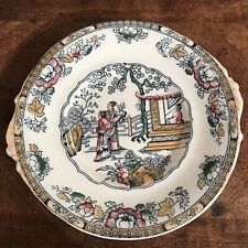 Antique Vintage Chinese Pattern Ashworth Plate Asian Stamped on Back Gorgeous