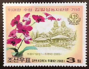 Korea 2003 Scott 4291 MNH**