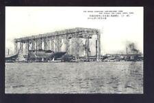 Japan Kobe KAWASAKI Ship building yard early PPC