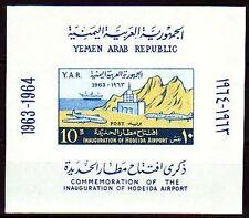 Yemen 1964 ** Bl.25 Flugzeuge Aeroplanes Flughafen