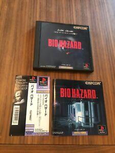 Biohazard Resident Evil  Import Japan PS1 Japanese
