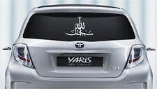 Islamic Muslim art, (SUBHANALLAH) , Islamic Calligraphy Wall,car sticker M-81