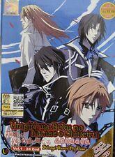 DVD Uragiri wa Boku no Namae o Shitteiru (TV 1 - 24 End) Complete DVD + OST CD