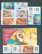 China 2014 The Monkey King set of 6 in pairs and a marginal set singles and Bklt