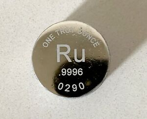Ruthenium Bullion Bar RWMM 999.6 (1 oz)