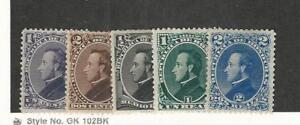 Honduras, Postage Stamp, #30-34 Mint Hinged, 1878