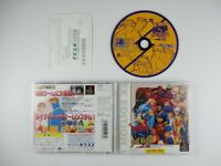 USED PS1 PS PlayStation 1 X-MEN VS STREET FIGHTER EX EDITION Japan Game 1