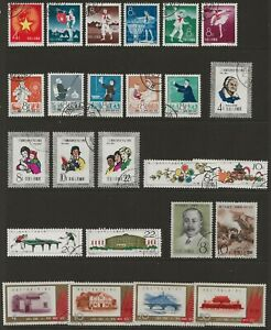 CHINA PRC 1959-1965 collection complete stamp sets, 2x SCANS, 10+ sets